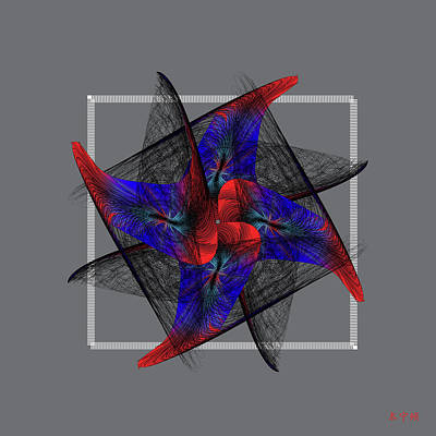 Metaphysics Digital Art - Mandala No. 81 by Alan Bennington