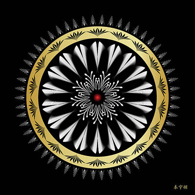 Metaphysics Digital Art - Mandala No. 97 by Alan Bennington