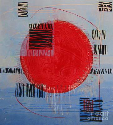 Printmaking Mixed Media - Mars I by Pamela Iris Harden