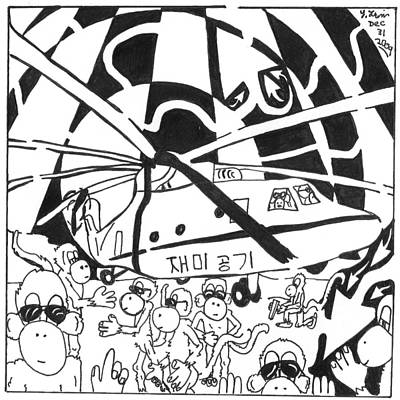 Frimer Drawing - Mash Research Team Of Monkeys Maze Comic by Yonatan Frimer Maze Artist