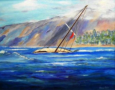Frier Painting - Maui Boat by Jamie Frier