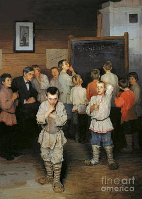 Mental Painting - Mental Arithmetic by Nikolay Petrovich-Belsky