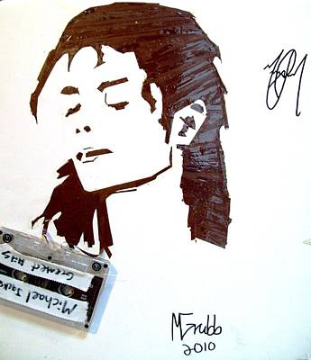 Michael Jackson Mixed Media - Michael Jackson by Mike Grubb