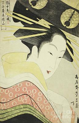 Woman Head Painting - Misayama Of The Chojiya by Chokosai Eisho