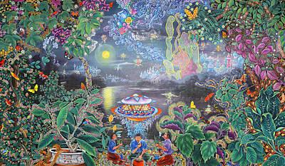 Peru Painting - Misterio Profundo by Pablo Amaringo