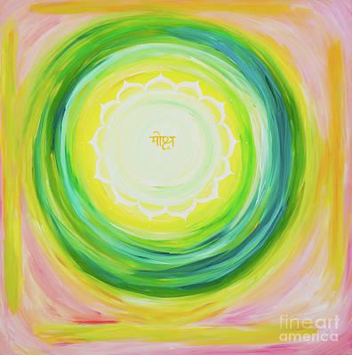 Tantra Painting - Moksh Yantra by Victoria Tara