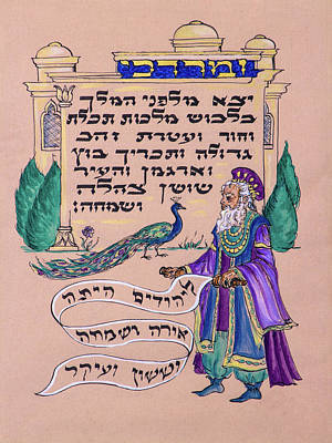Purim Painting - Mordechai At The Gates Of Sushan by Tamar