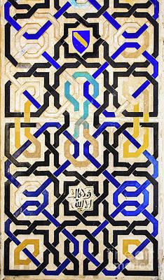 Mosaico Photograph - Mosaic Vi by Juan Carlos Ballesteros
