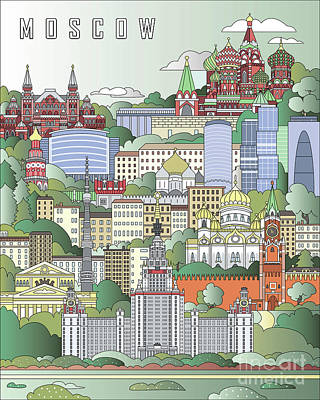 Moscow Skyline Painting - Moscow City Poster by Pablo Romero