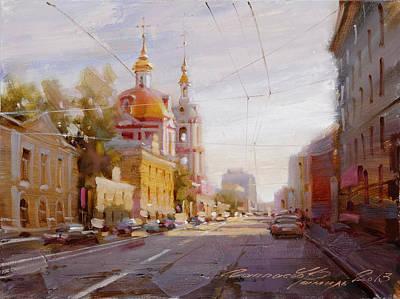 Moscow Skyline Painting - Moscow. Staraya Basmannaya Street by Ramil Gappasov