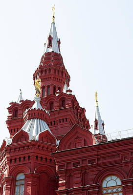 Moscow04 Print by Svetlana Sewell