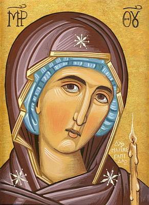 Byzantine Icon Painting - Mother Of God by Mariela Constantinidis