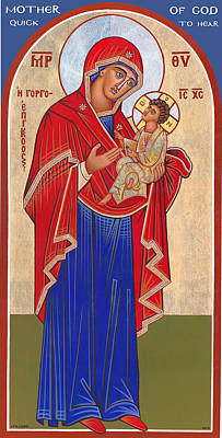 Greek Icon Painting - Mother Of God, Quick To Hear by Michael Courey
