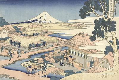 Mountain Drawing - Mount Fuji From Katakura Tea Garden by Hokusai