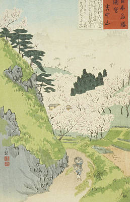 Cherry Drawing - Mount Yoshino, Cherry Blossoms by Kobayashi Kiyochika