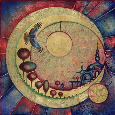 Eagle Ray Painting - Mr Twardowski On The Moon by Anna Ewa Miarczynska