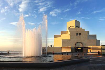 Museum Of Islamic Art Doha Qatar Print by Paul Cowan