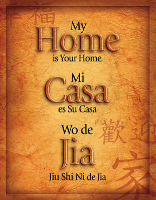 My Home Is Your Home Print by Shevon Johnson