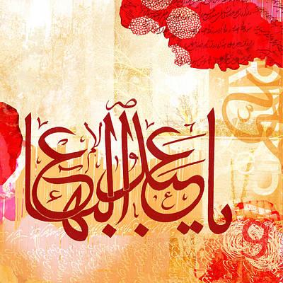 Persian Digital Art - Name Of 'abdu'l-baha by Misha Maynerick