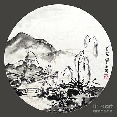 November In Jiangsu Original by Birgit Moldenhauer