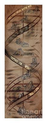 Of Word And Bone Print by Bonnie Gordon Ferris
