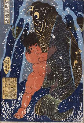Utagawa Kuniyoshi Drawing - Oniwakamaru And The Giant Carp Fight Underwater by Utagawa Kuniyoshi