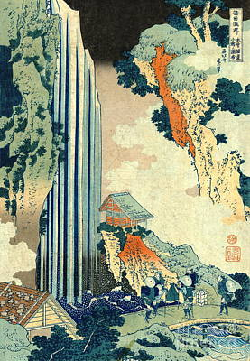 Photograph - Ono Falls 1833 by Padre Art