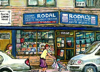 Baby Carriage Painting - Original Montreal Memories Paintings For Sale The Jewish Street Van Horne And Victoria Rodal's Gifts by Carole Spandau