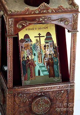 Orthodox Icon Print by John Rizzuto