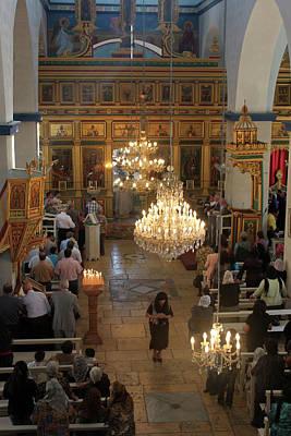 Orthodox Mass Original by Munir Alawi