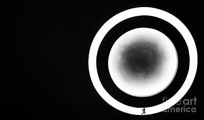 Silhoette Digital Art - Ouroboros by Bogdan Serban