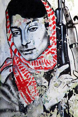 Aida Photograph - Palestinian Icon by Munir Alawi