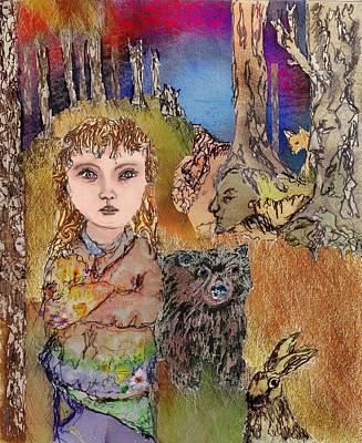 Goddess Mythology Mixed Media - Passage To The Interior by Cynthia  Richards