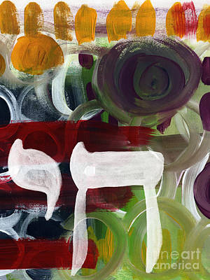 Passages 2- Abstract Art By Linda Woods Print by Linda Woods