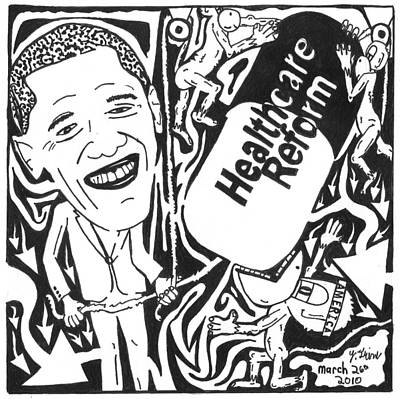 Political Maze Cartoon On Obamacare Original by Yonatan Frimer Maze Artist