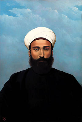 Mideast Painting - Portrait Of Mohamed Darouich Al Allousi by Mountain Dreams