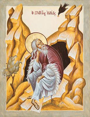 Painting - Prophet Elijah  by Julia Bridget Hayes