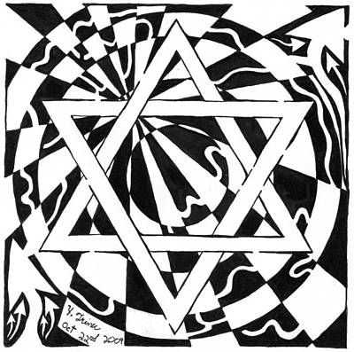 Frimer Drawing - Psychedelic Jewish Star by Yonatan Frimer Maze Artist