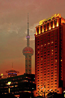 Night Scenes Photograph - Pudong Shanghai - First City Of The 21st Century by Christine Till