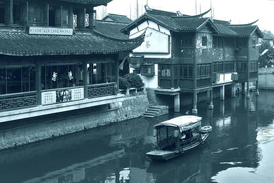Qibao Ancient Town - A Peek Into The Past Of Shanghai Print by Christine Till