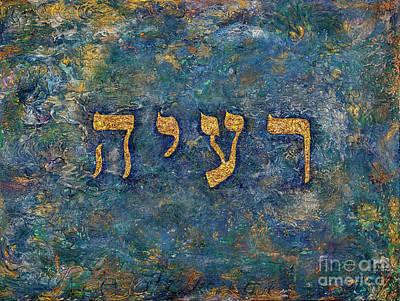 Ra'eyah My Lover Print by Deborah Montana
