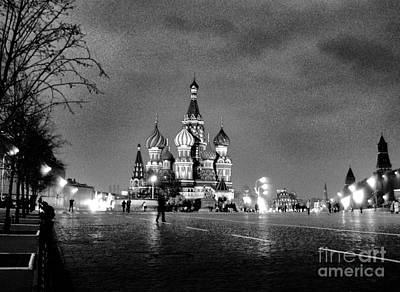 Rainy Red Square At Dusk Print by Steve Rudolph
