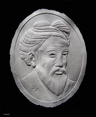 Relief Drawing Of Omar Khayyam Print by Suhas Tavkar
