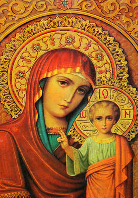 Holy Family Photograph - Religion In Red by Munir Alawi