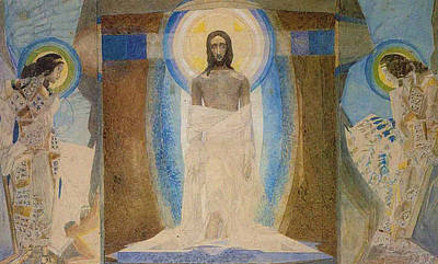 Watercolor Pencil Painting - Resurrection by Mikhail Aleksandrovich Vrubel