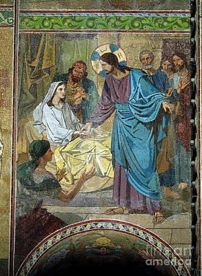 Jairus Painting - Resurrection Of Jairus's Daughter by MotionAge Designs