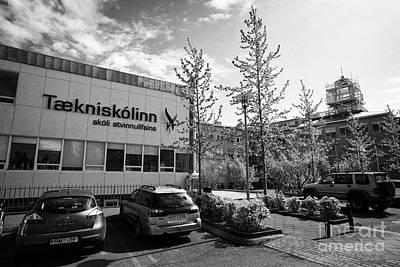 Technical Photograph - Reykjavik Technical College Taekniskolinn Iceland by Joe Fox