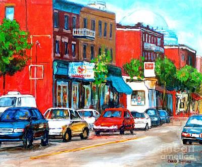 7up Sign Painting - Rue St Viateur Streetscene Montreal Memories Canadian Art Carole Spandau City Scene Specialist by Carole Spandau