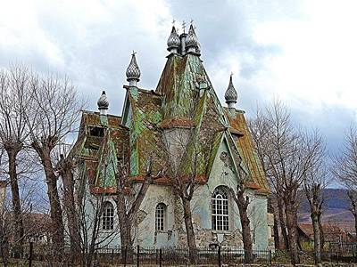 Haunted House Photograph - Russian Armenian Haunted House by David Rich