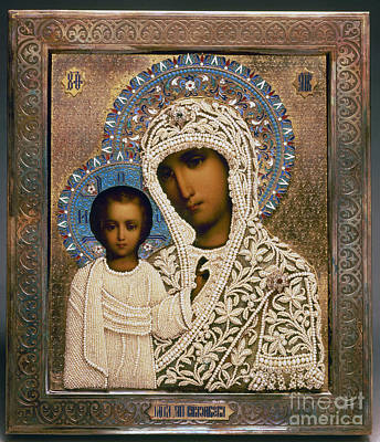 Russian Icon Photograph - Russian Icon: Mary by Granger